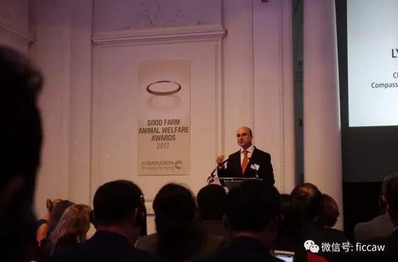 2017农场动物福利奖全球颁奖仪式在伦敦隆重举行