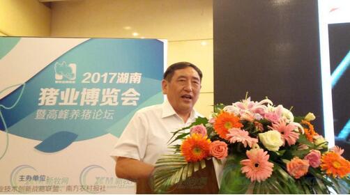 盛况空前!2017湖南猪业博览会隆重开展