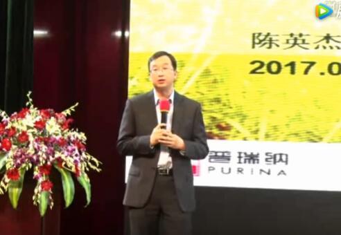 饲养管理:动物营养新技术应用理念——陈英杰