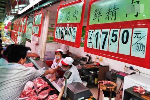 他们哪来的底气压价?见过猪价在七八月份下跌吗?