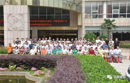 贺全国畜牧技术推广培训联盟与硕腾动保第四场科学养猪技术培训在安徽霍邱成功举办