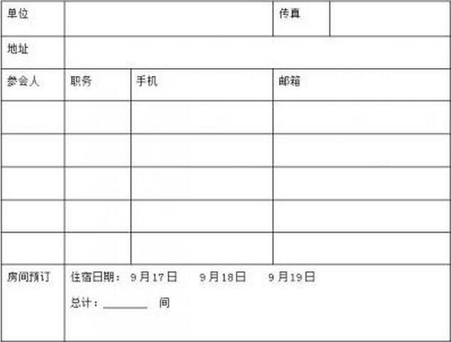 """颐和论坛—第五届母仔猪大会暨""""中国好猪料·第五季""""颁奖盛典(第一轮通知)"""