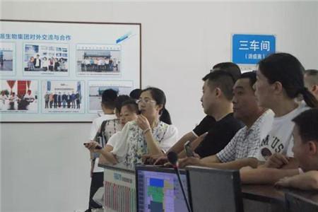 山东江苏安徽三省客户考察华派生物