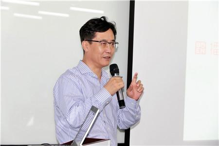 播恩集团NC系统项目实施启动大会顺利召开