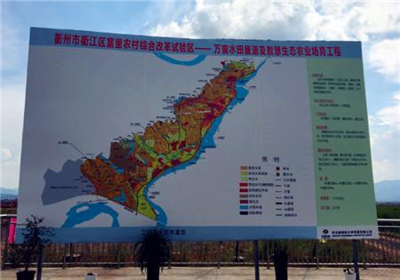 天蓬集团成为万亩水田垦造项目有机肥的最大供应商!