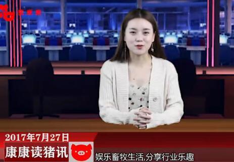 江苏:关闭养殖场7967家,拿10亿进行补偿!