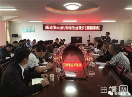 安佑集团:总投资1.2亿元生猪养殖项目成功落户云南沾益