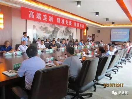 安徽生猪产业联合体与东方帝维签订疫苗定制战略合作协议