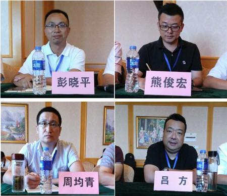 """""""中国猪业环保行""""首站之长沙站"""
