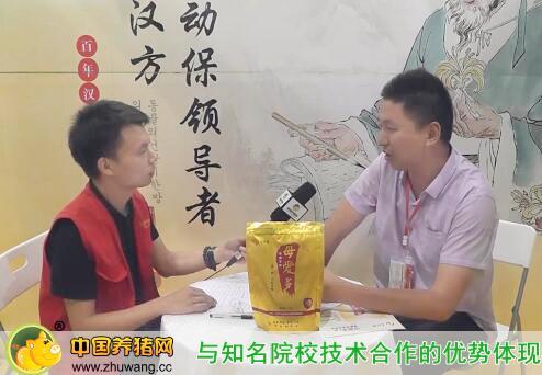2017江西猪博会中国养猪网专访湖南天行健总经理许可