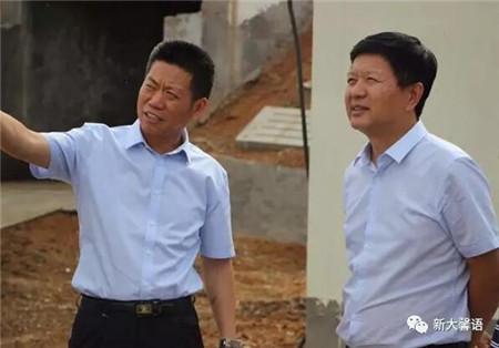 河南省畜牧局局长王承启一行深入新大牧业进行专题调研