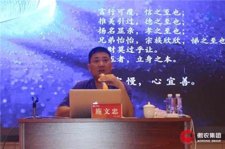 湖南傲农成为湘潭市农业产业化龙头企业