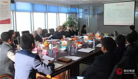 荷兰格罗宁根汉斯大学代表团莅临傲农集团参访交流