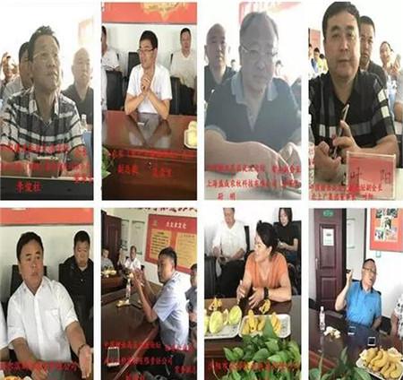 大北农(东北)集团——东北猪业巨龙