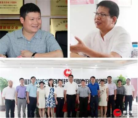 漳州市芗城区政府领导一行莅临集团总部座谈交流