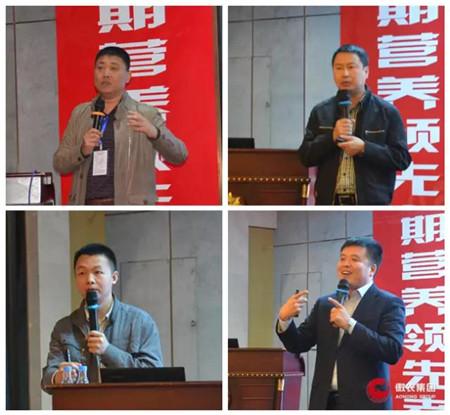高平傲农成功举办2017年度山西省规模猪场高峰论坛