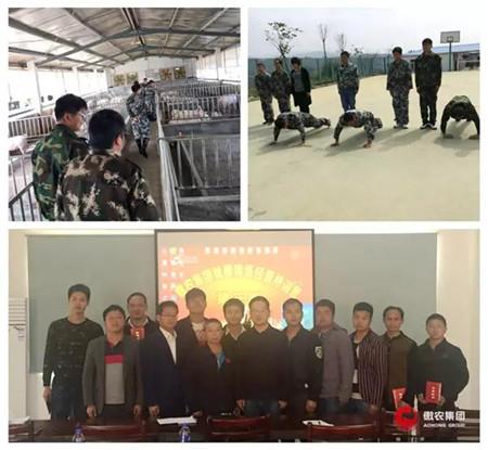 傲农集团成功举办第三届规模猪场经营特训营