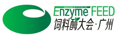 饲料酶制剂产业发展联盟