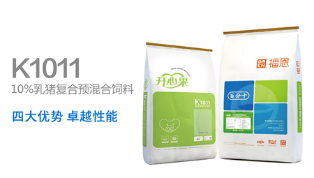 播恩10%乳猪复合预混合饲料K1011