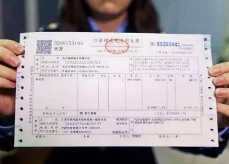社保发票如何打印