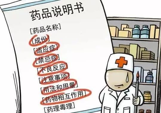 别给猪乱吃药!猪场基础药物的应用方法!