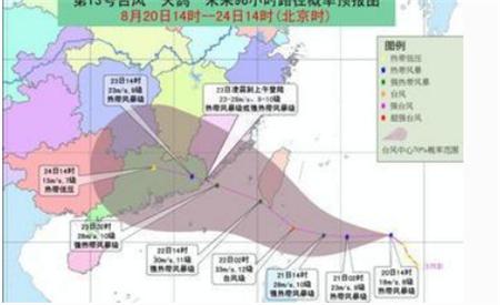 """农业部紧急部署第13号台风""""天鸽""""的防御工作"""