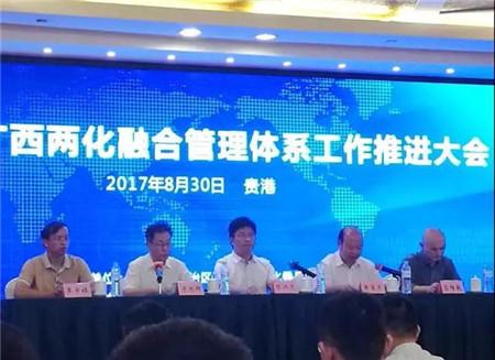 """热烈祝贺扬翔股份信息总监王永伟被评为""""2017年广西优秀企业CIO""""!"""