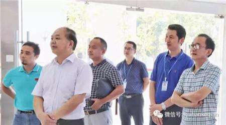 省委农办副主任章新国来司调研指导