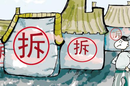 """怀化一养猪场""""躲""""深山 多部门联合拆除"""