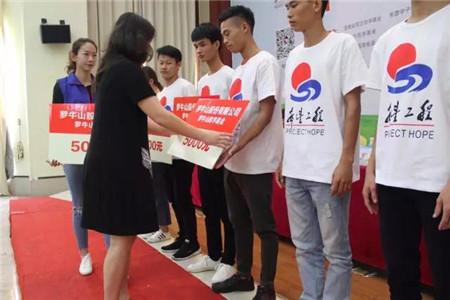 【新闻快讯】罗牛山助力海南希望工程圆梦行动 资助百名贫困大学生