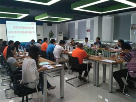 9月6日,佛山播恩迎来了广东省农业厅关于《预混合饲料生产许可证》的验收工作,同时佛山市、三水区等相关专家评审组共同前来我司进行了检查工作。