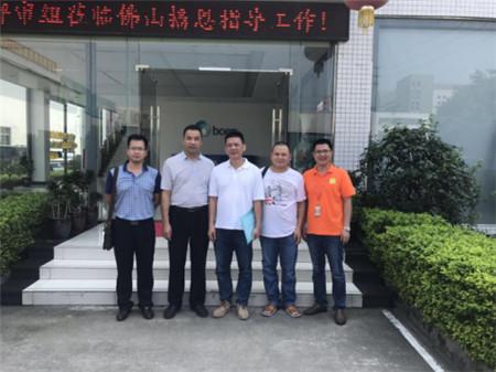 http://www.zhuwang.cc/index.php?m=admin&c=index&a=login&pc_hash=