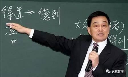 刘永行 农牧智库