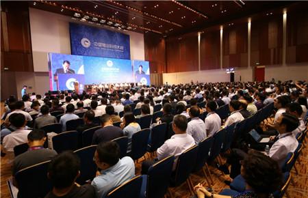 2017中国猪业科技大会在重庆隆重召开