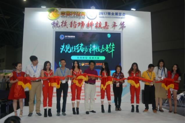 2017中国猪业展览会——规模猪场科技嘉年华企业路演之帝斯曼篇