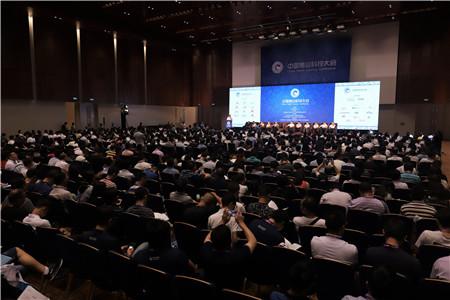 以科技推动猪业发展——第二届中国猪业科技大会在渝隆重召开