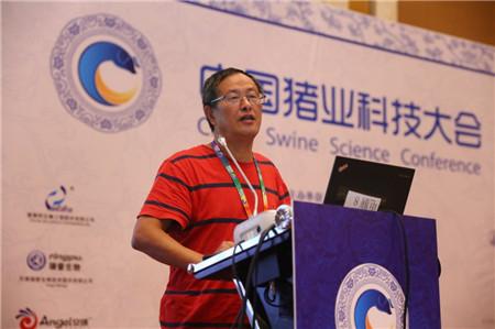 直击2017中国猪业科技大会——肉猪营养专场