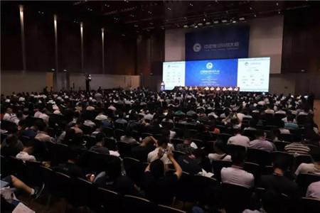 以科技推动猪业发展:第二届中国猪业科技大会在渝隆重召开