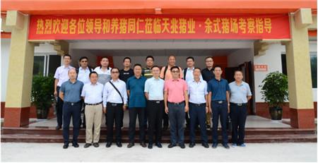 中国猪业企业家系列活动走天兆猪业