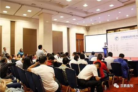 """2017年9月15日,由中国畜牧兽医学会主办的""""2017中国猪业科技大会""""在重庆悦来国际会议中心隆重开幕。大会将持续三天,于9月17日闭幕。"""