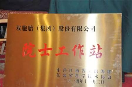 中国两位顶级权威动物营养专家为啥青睐这家企业