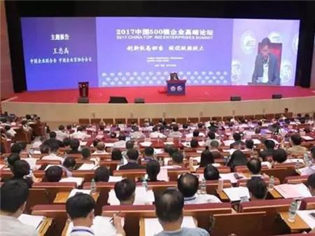 """通威集团荣列""""中国企业500强""""榜单"""