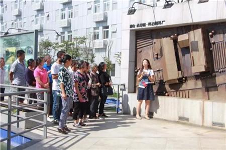 社员到访四川通威,携手共创优秀示范合作社