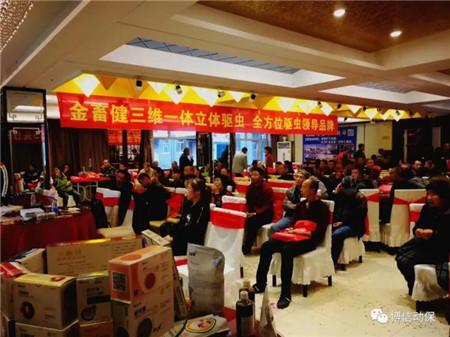 """博信""""提高猪场生产成绩优质产品供应商""""黑龙江站在行动"""