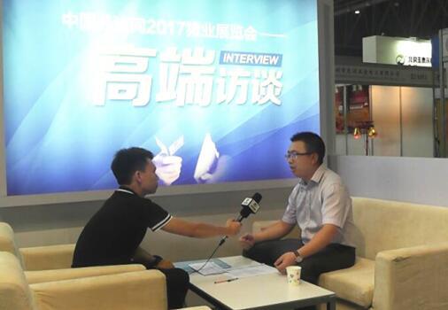 2017猪业展览会中国养猪网专访厦门联南强副总经理吴建平