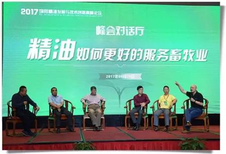 9月23日下午主题报告及峰会对话厅由武汉轻工大学副教授赵胜军老师主持。