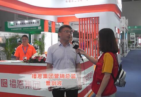 中国养猪网展会采访——走进2017中国猪业展览会