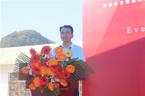 鑫广安广西武宣30万头生猪产业工程万头母猪场启用庆典隆重举行