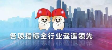 热烈祝贺 双胞胎集团9月份销量再创新高,突破86万吨!