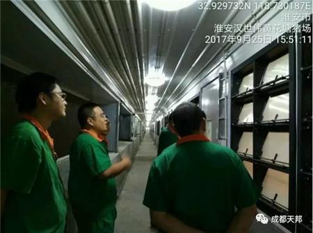 http://www.zhuwang.cc/show-144-347857-1.html